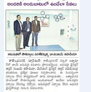 Zoi Hospitals - Attapur Launch